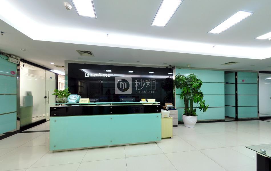 创友商务中心-泰然工业区