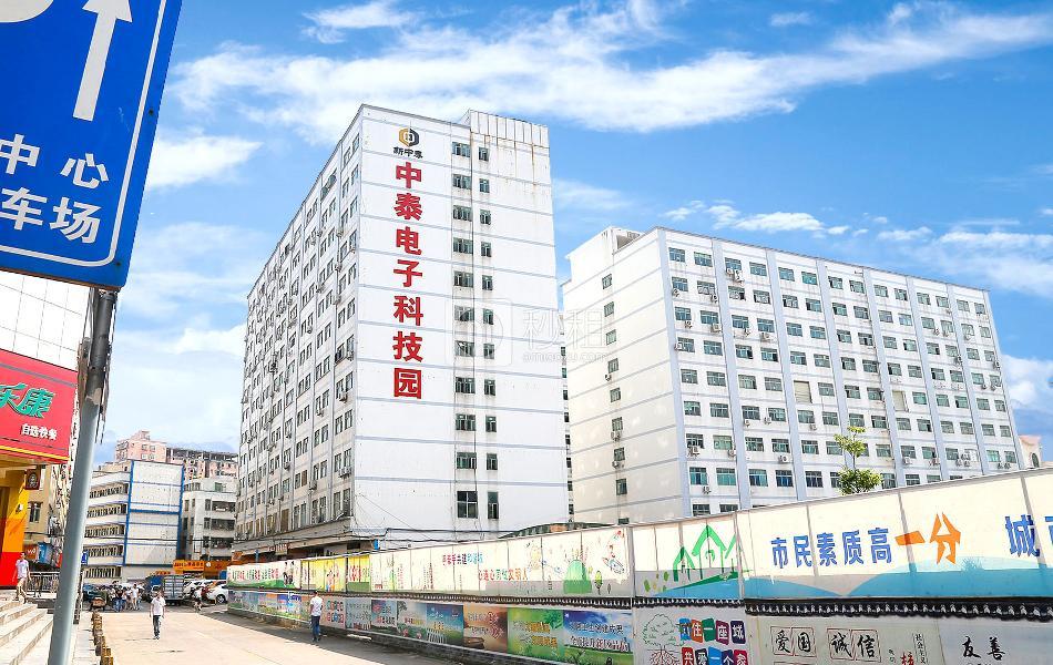 中泰科技园