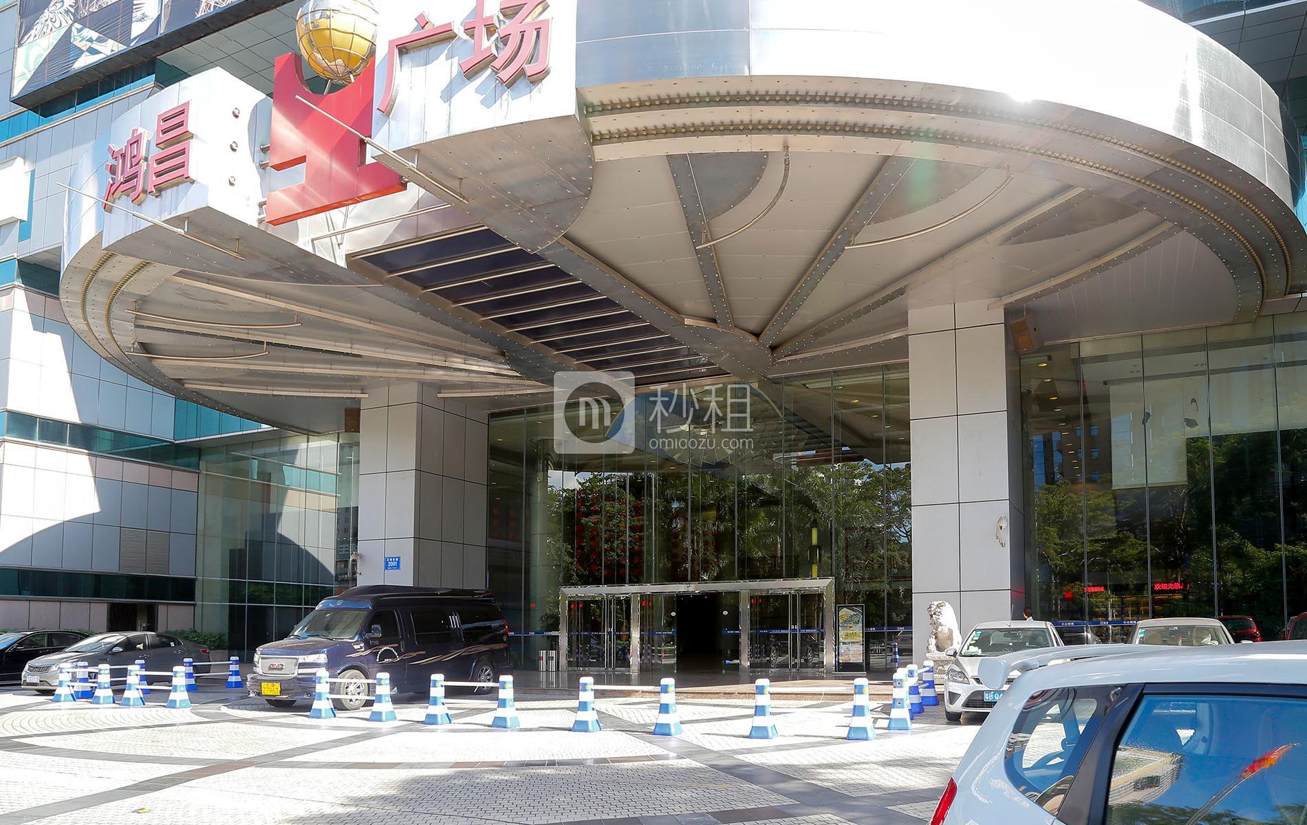 鸿昌广场写字楼出租/招租/租赁,鸿昌广场办公室出租/招租/租赁
