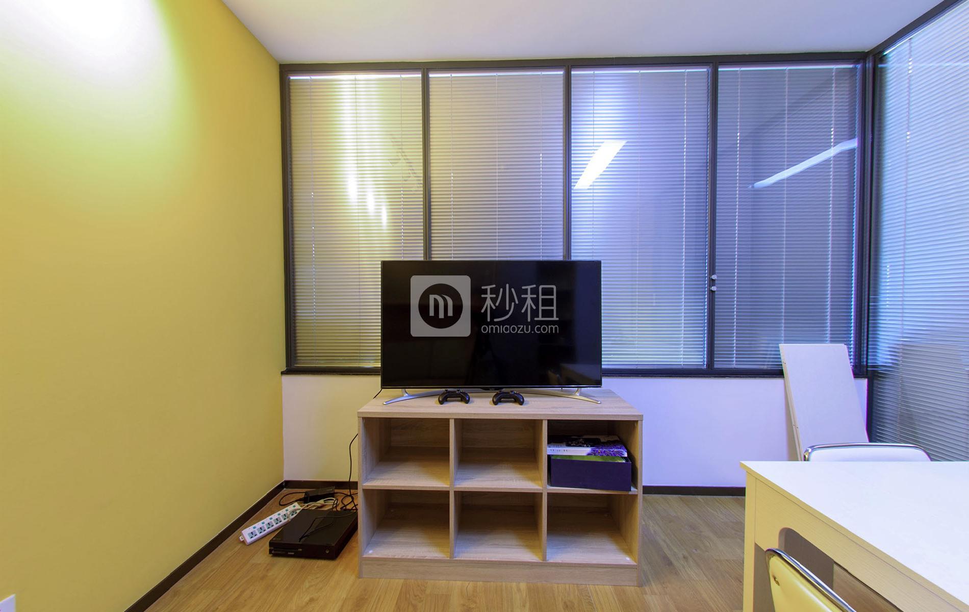 创业小镇-思享空间写字楼出租14平米豪装办公室5280元/间.月