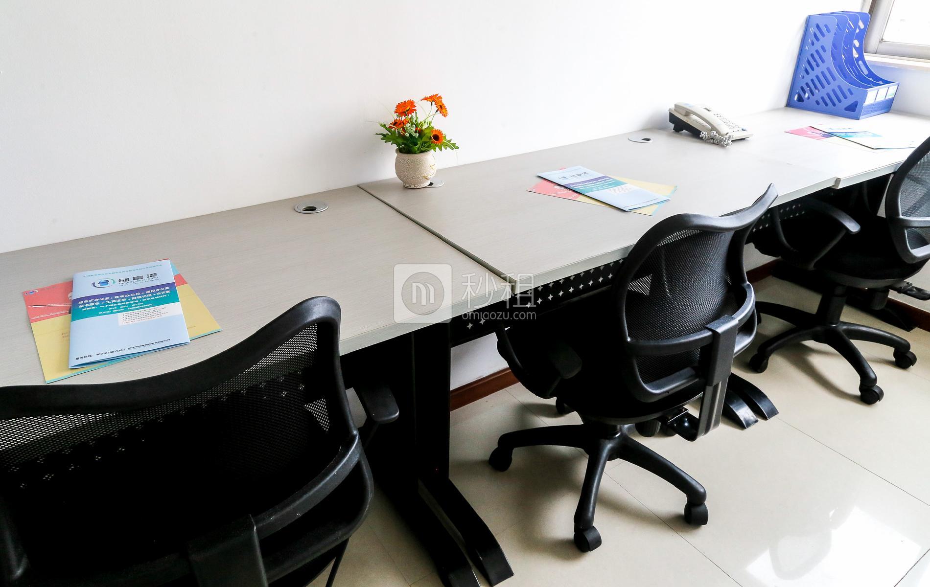 创富港-航运综合楼写字楼出租13平米精装办公室2160元/间.月