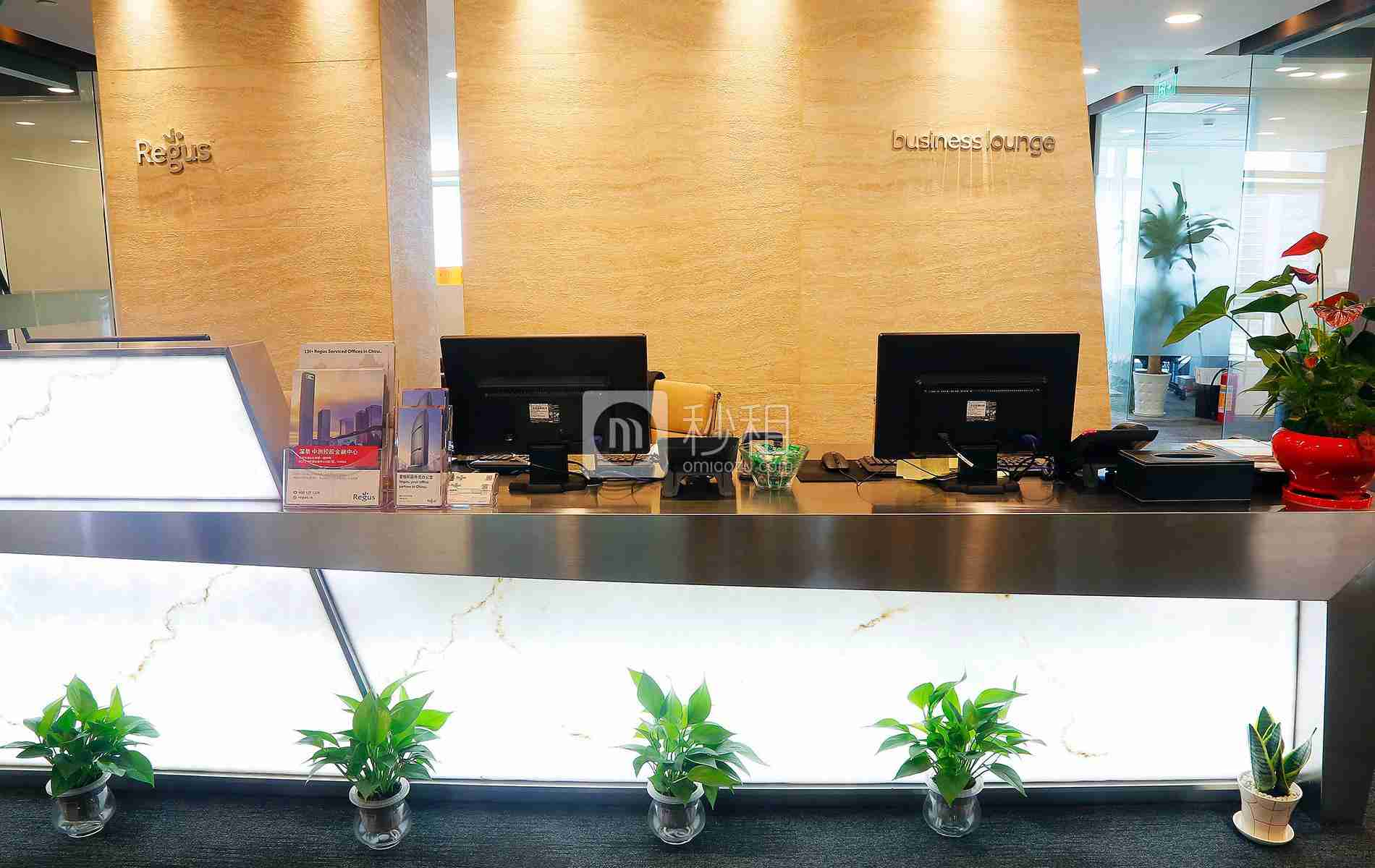 中洲控股中心-雷格斯商务中心