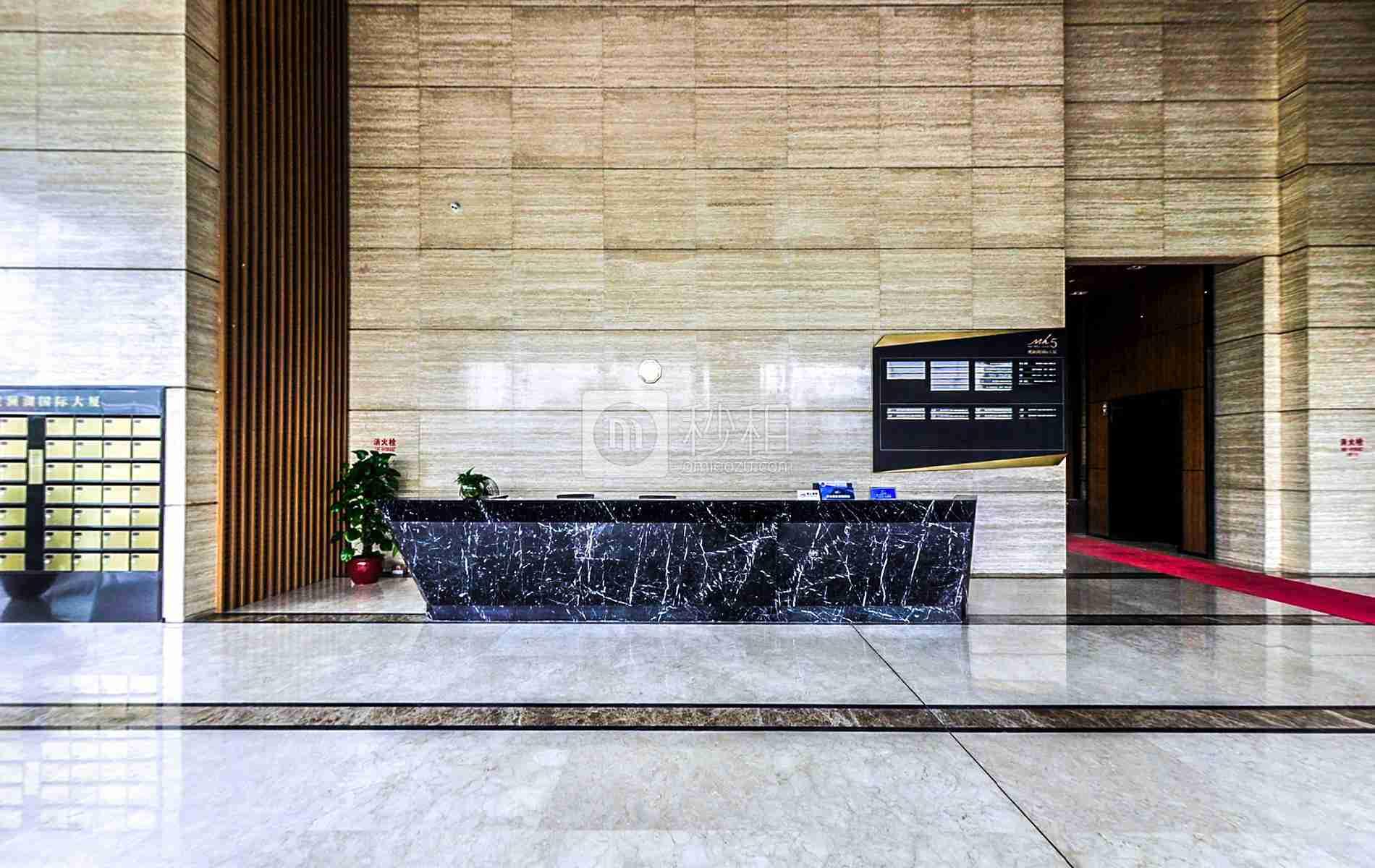 观澜湖国际大厦写字楼出租/招租/租赁,观澜湖国际大厦办公室出租/招租/租赁