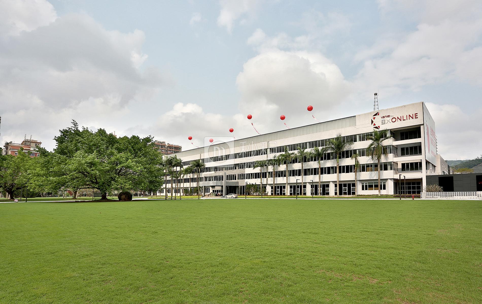万科星火ONLINE写字楼出租2000平米毛坯办公室70元/m².月