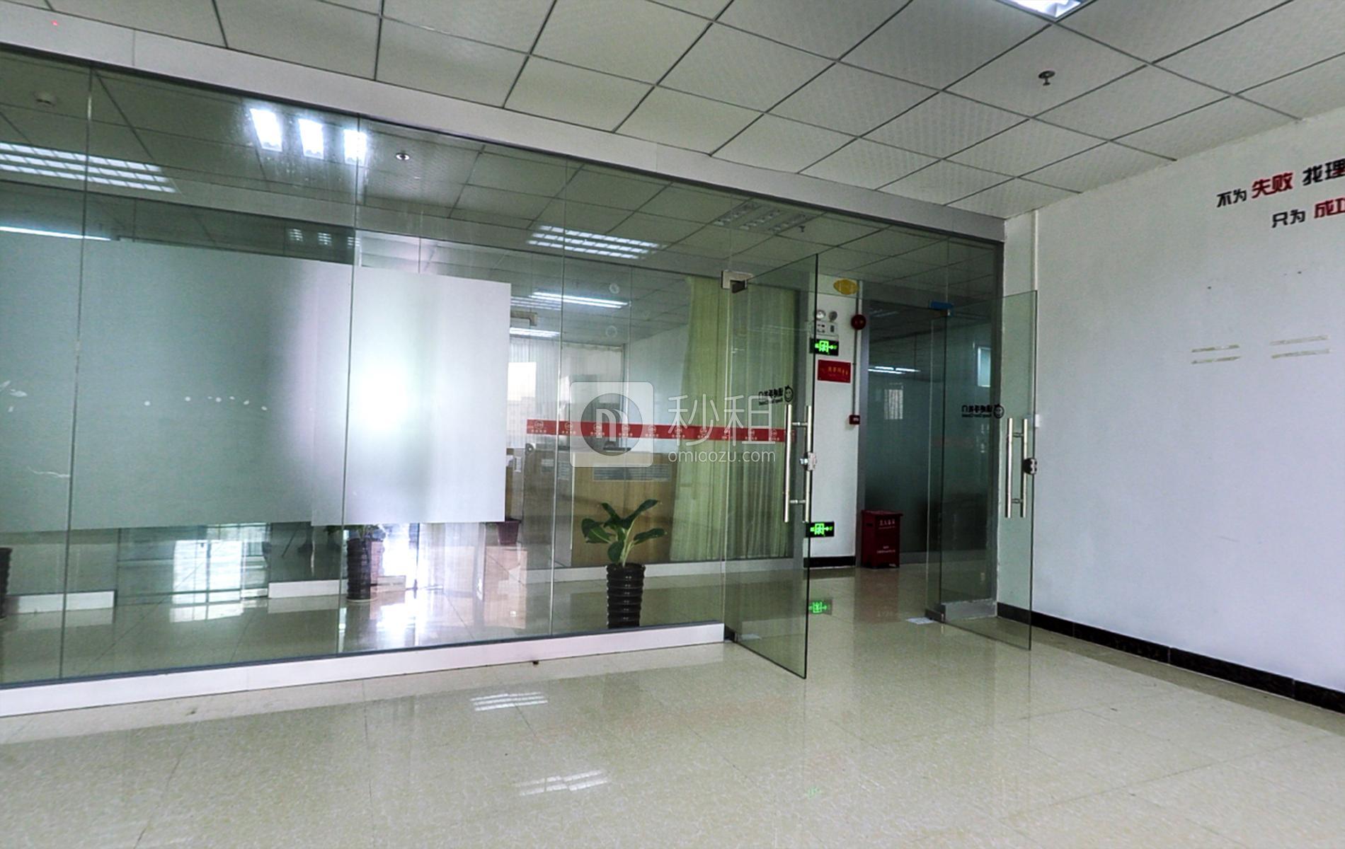 绵商大厦写字楼出租138平米简装办公室42元/m².月