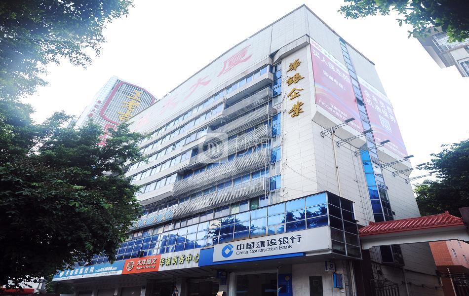 华银商务中心