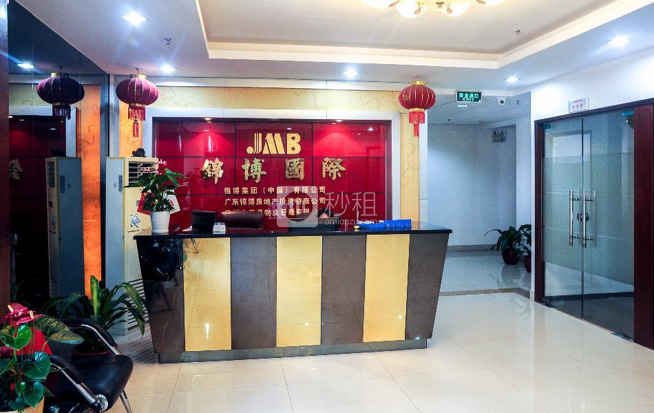 锦博商务港-富海大厦