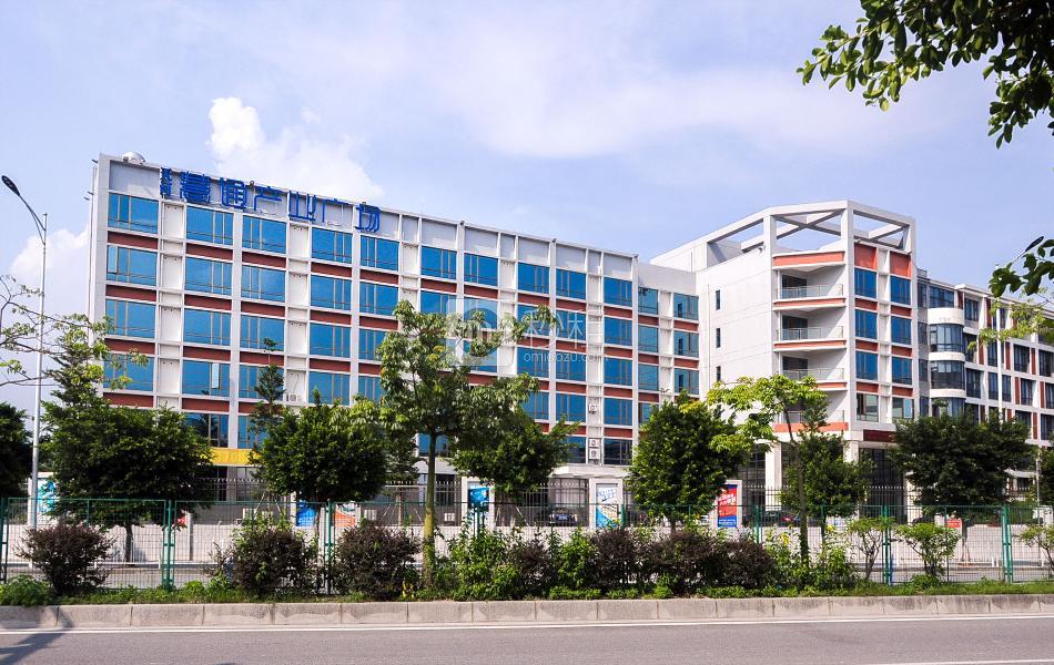 天河慧通产业广场