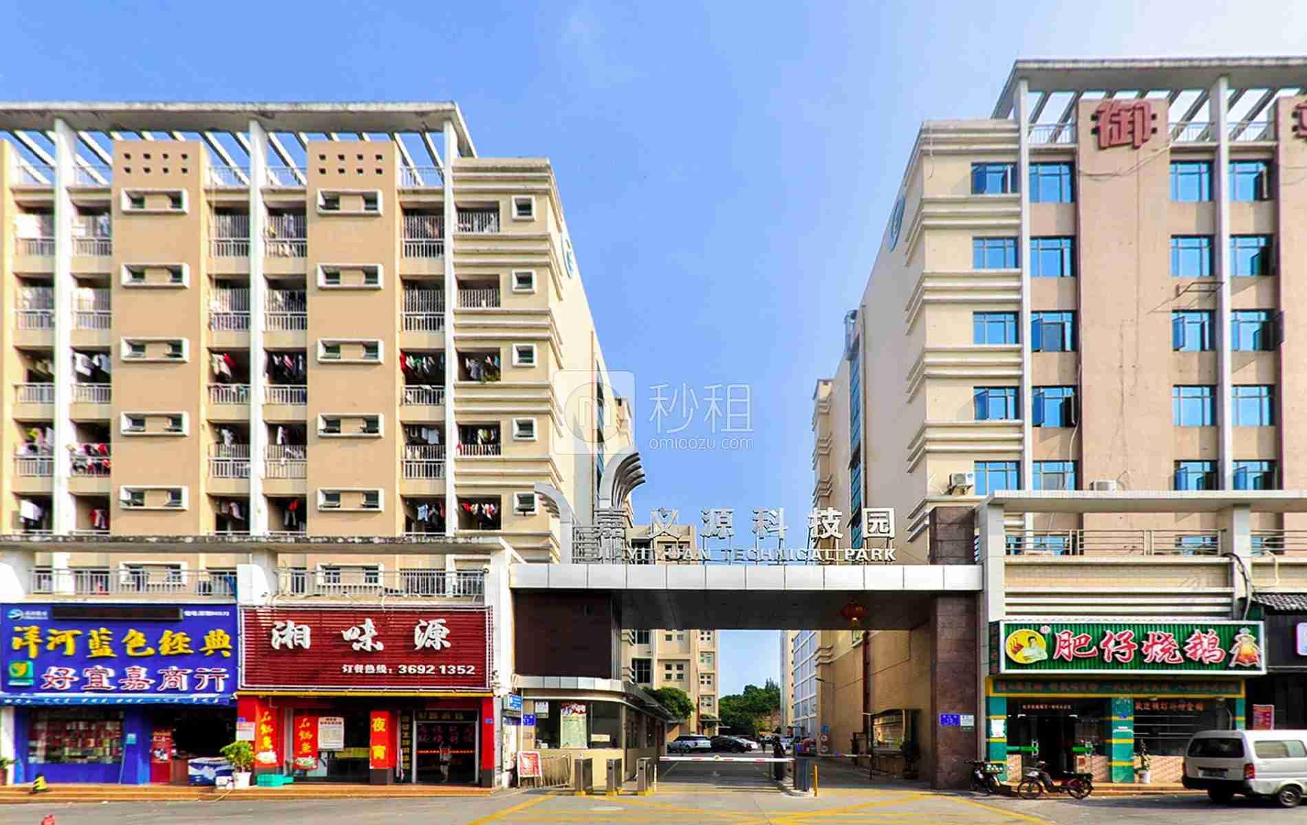 嘉义源科技园3楼