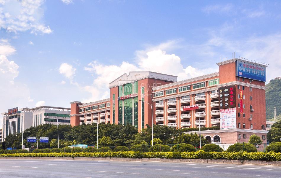 国汇通商贸中心