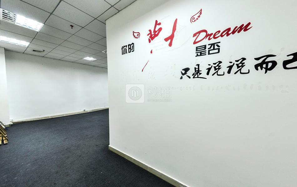 德信商务中心写字楼出租98平米精装办公室55元/m².月