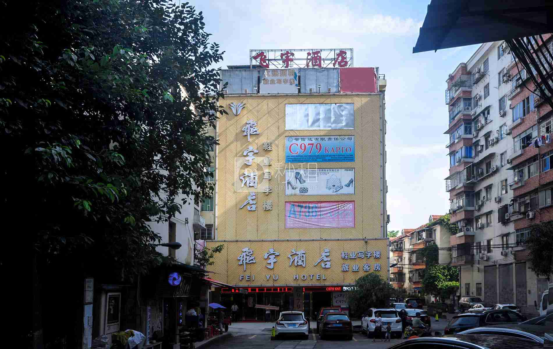 飞宇酒店写字楼出租/招租/租赁,飞宇酒店办公室出租/招租/租赁