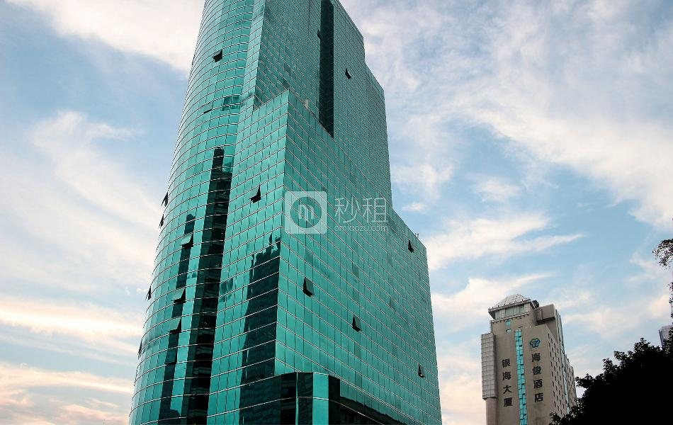 康富来国际大厦