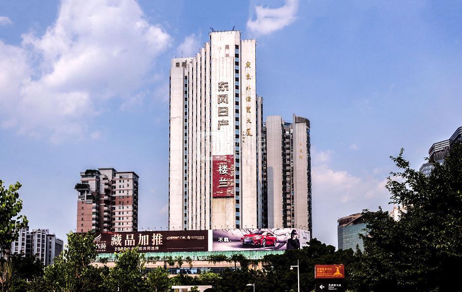 广东外经贸大厦