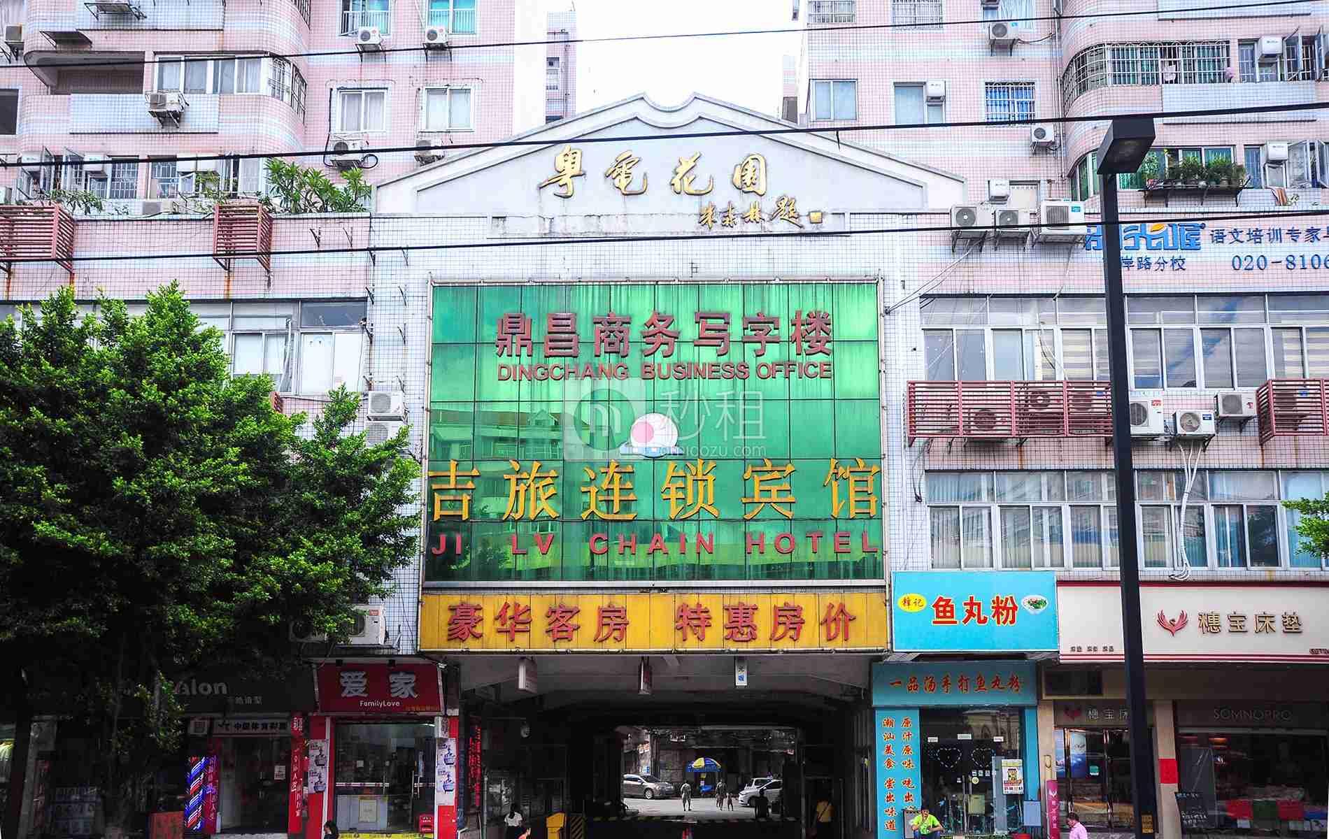 鼎昌商务中心写字楼出租/招租/租赁,鼎昌商务中心办公室出租/招租/租赁