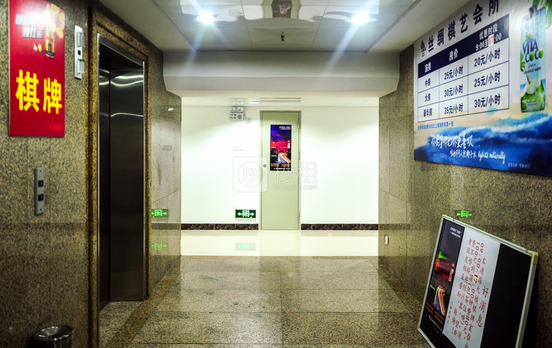 东方丝绸大酒店写字楼出租/招租/租赁,东方丝绸大酒店办公室出租/招租/租赁