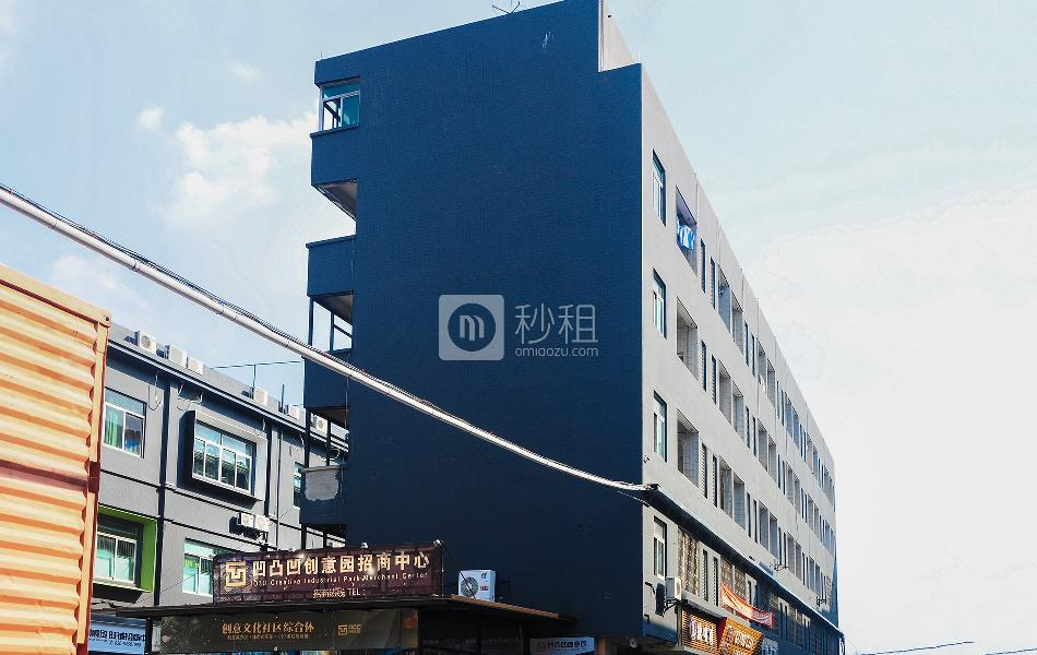 广州凹凸凹电商创意产业园
