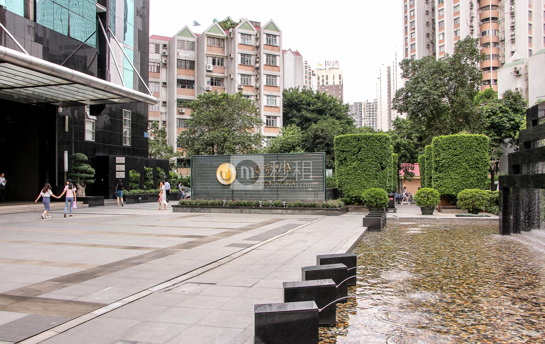 财富广场写字楼出租/招租/租赁,财富广场办公室出租/招租/租赁