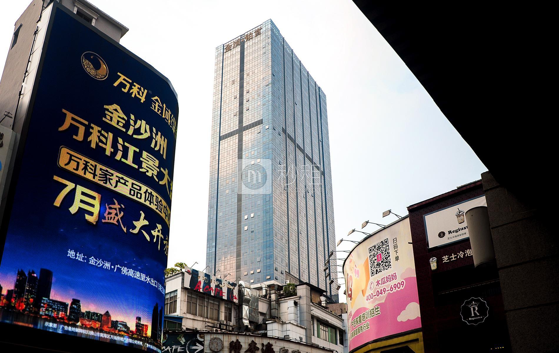 金润铂宫写字楼出租/招租/租赁,金润铂宫办公室出租/招租/租赁