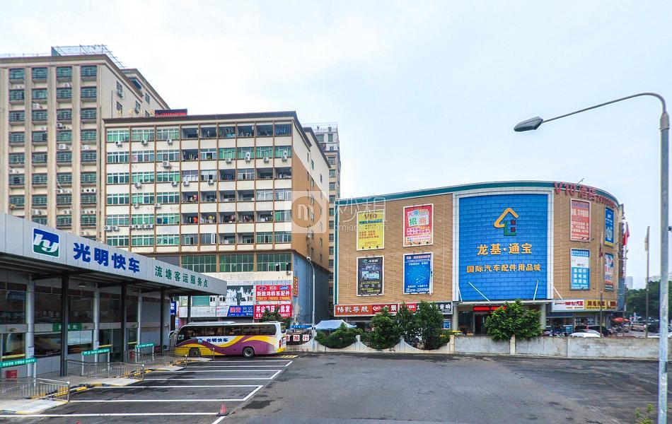 龙基通宝国际汽配用品城