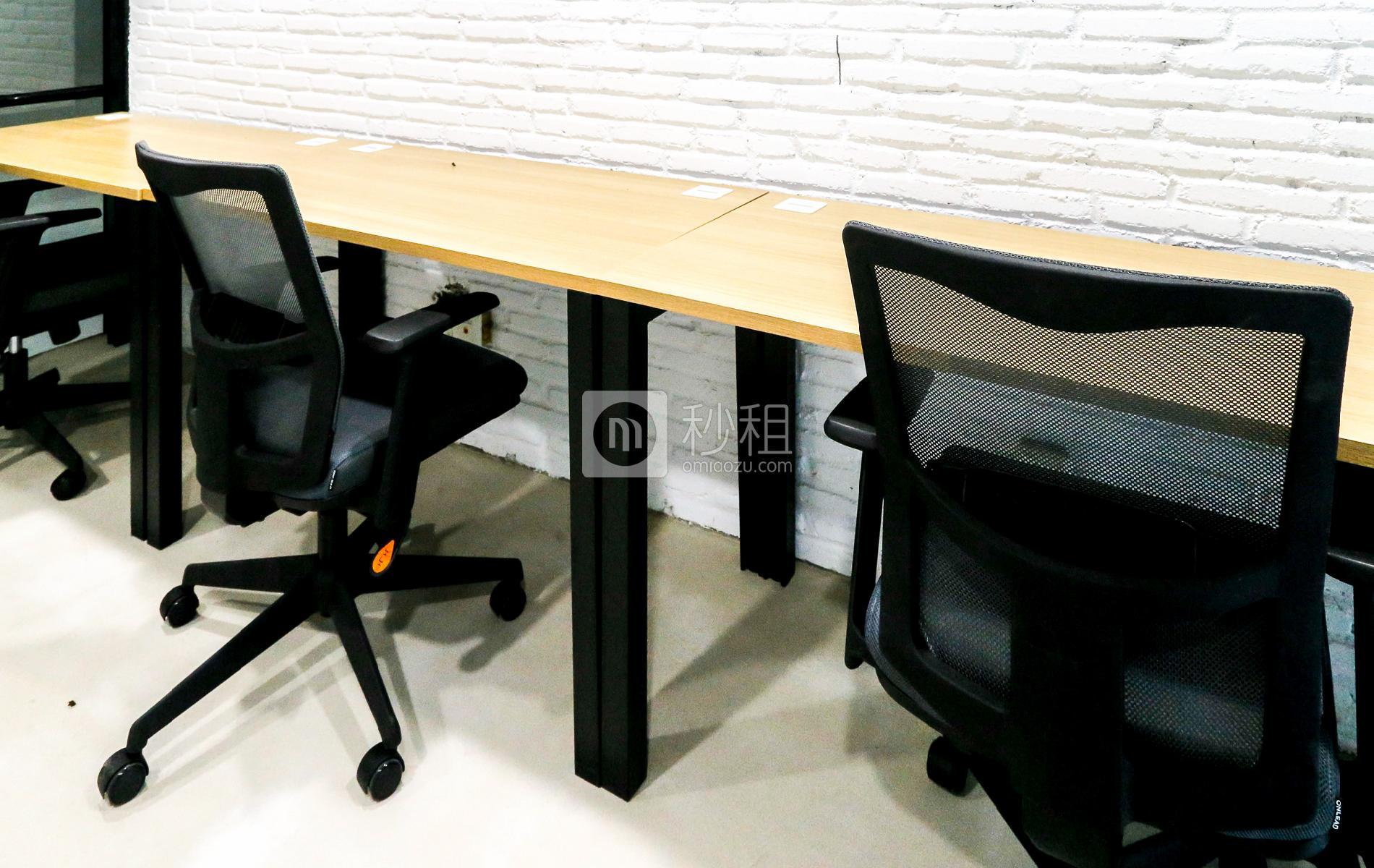 园博园-Ibase X Wedo写字楼出租115平米豪装办公室22610元/间.月