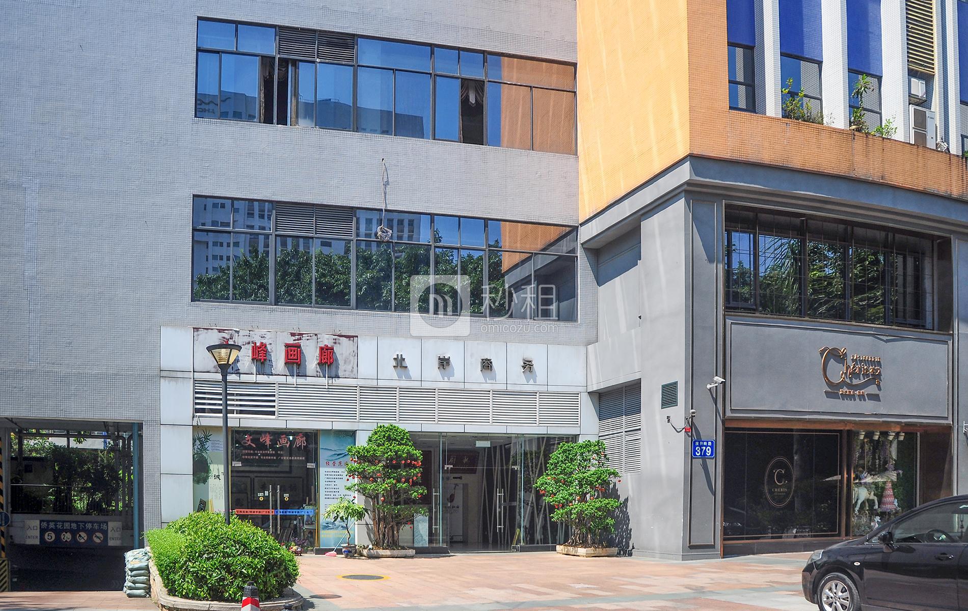 北岸商务中心写字楼出租/招租/租赁,北岸商务中心办公室出租/招租/租赁