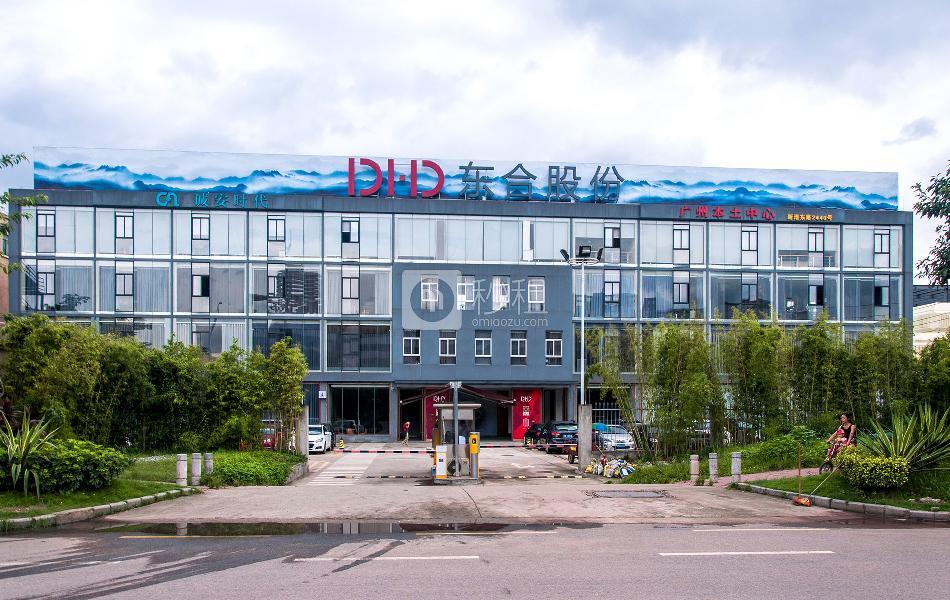 广州本土中心设计产业园