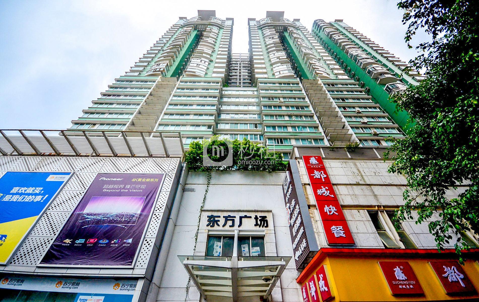 东方广场写字楼出租/招租/租赁,东方广场办公室出租/招租/租赁