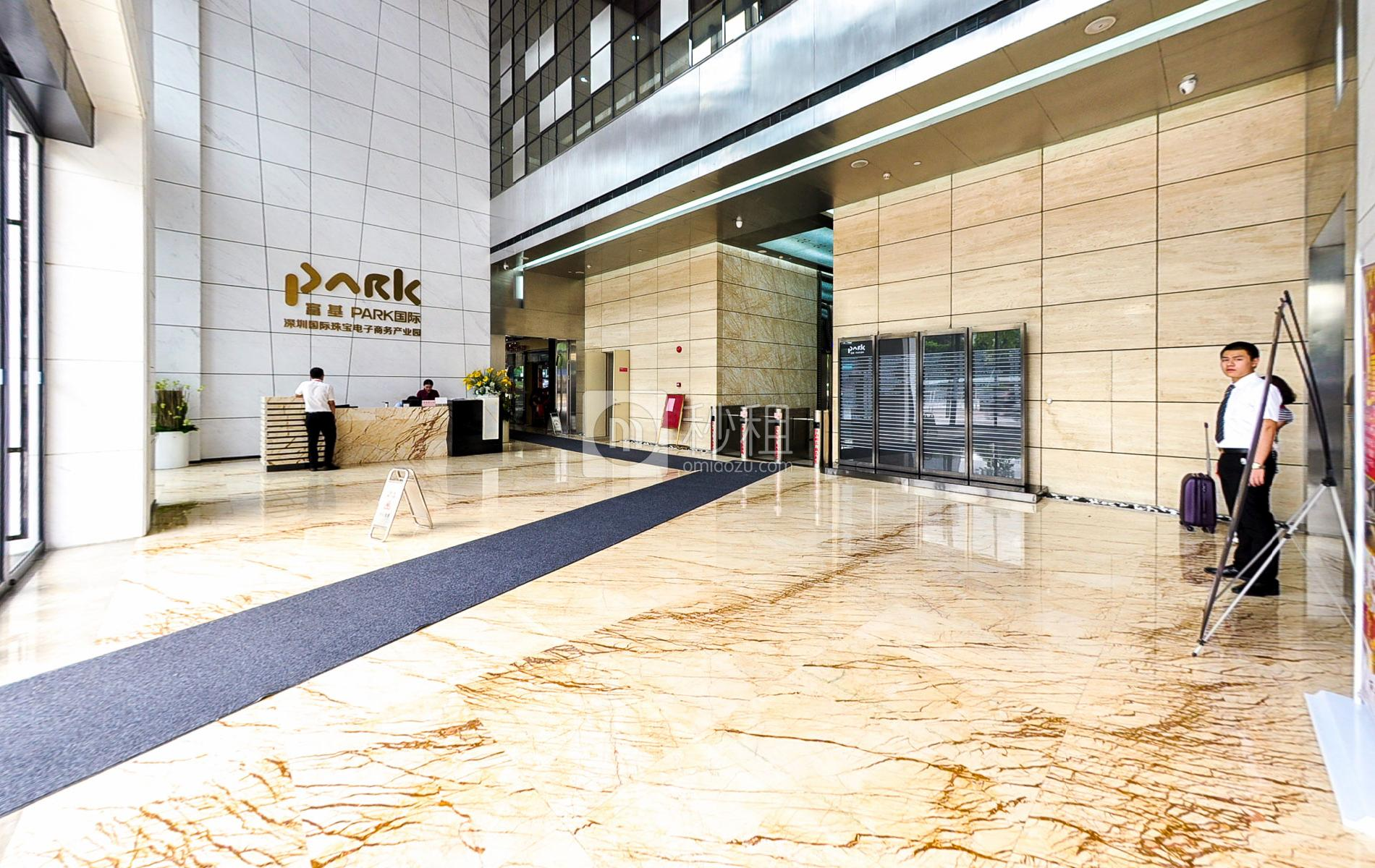 富基PARK国际大厦写字楼出租/招租/租赁,富基PARK国际大厦办公室出租/招租/租赁