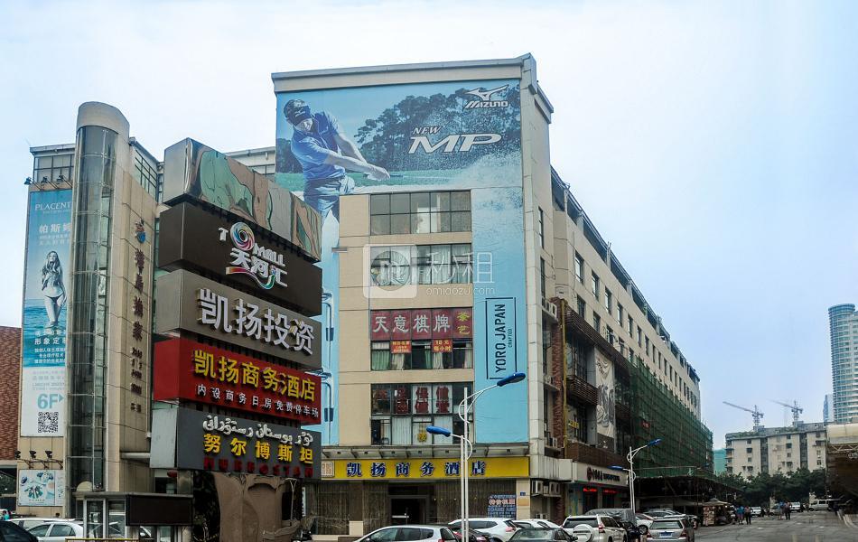 凯扬商务中心-天河汇