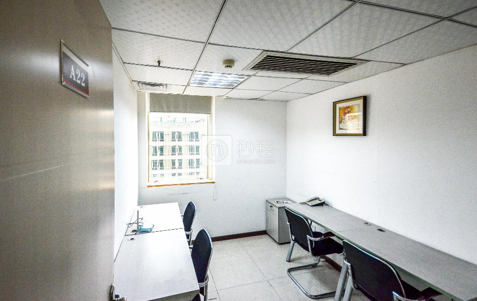 南方证券-创富港写字楼出租9平米精装办公室3080元/间.月