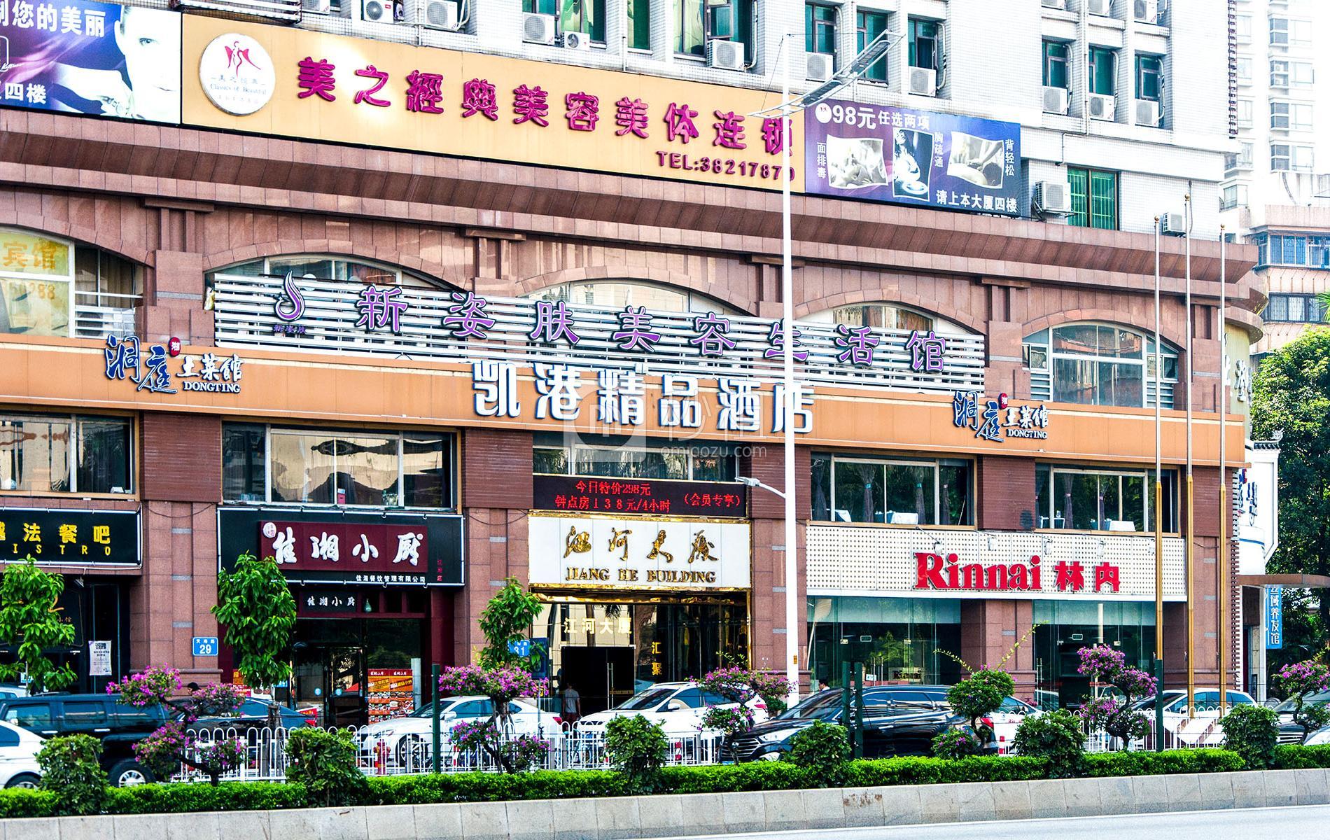 江河大厦写字楼出租/招租/租赁,江河大厦办公室出租/招租/租赁