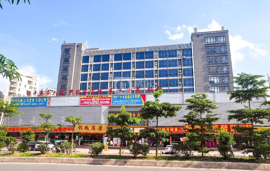 银丰电子商务大厦