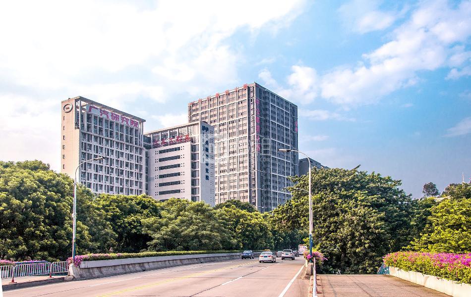中公教育大厦
