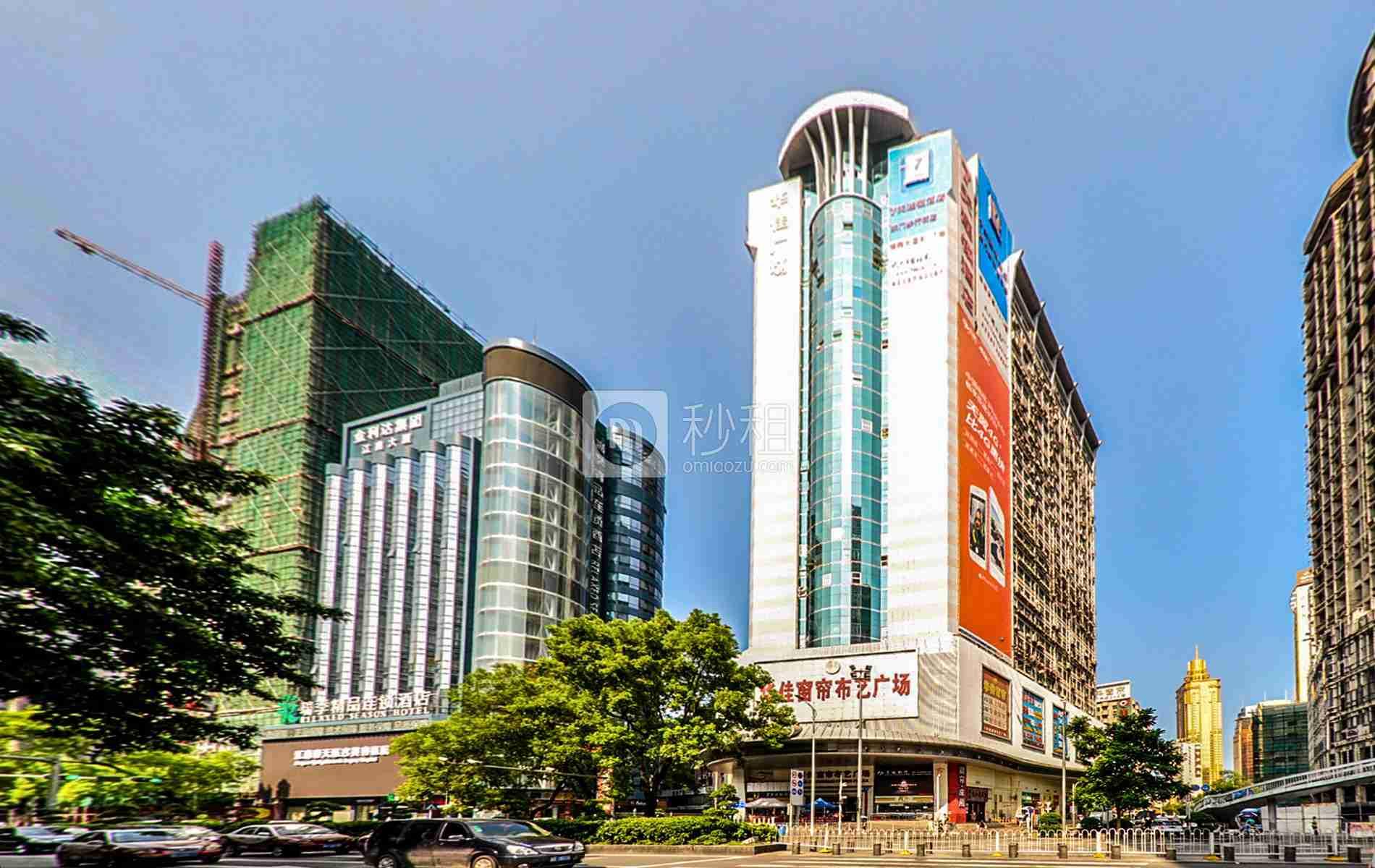 华佳广场写字楼出租/招租/租赁,华佳广场办公室出租/招租/租赁