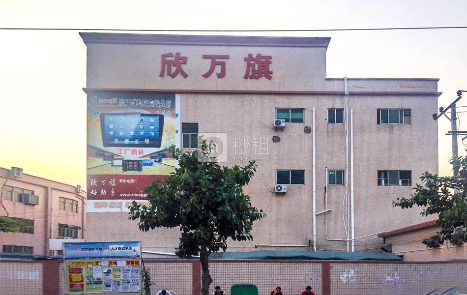 庄村工业区-欣万旗
