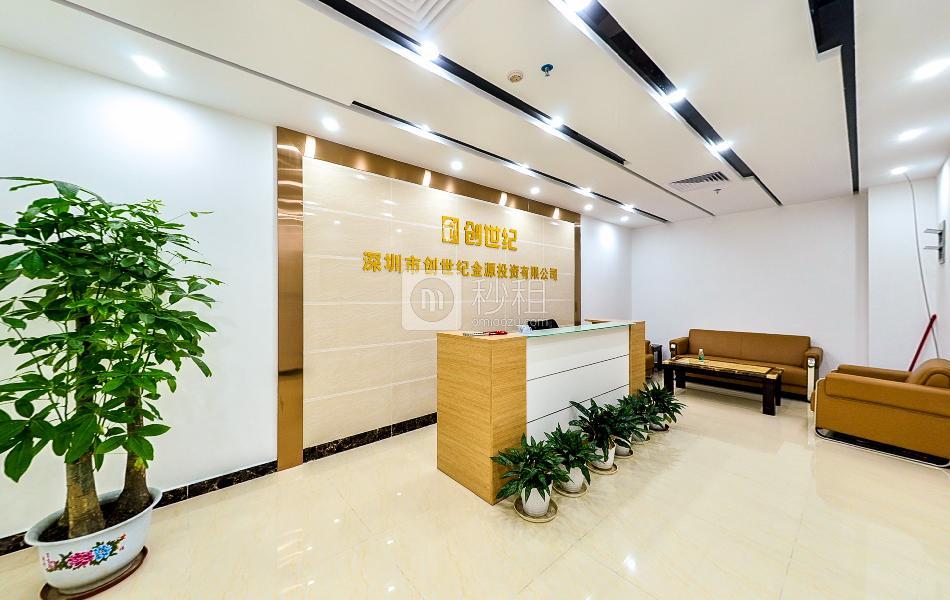 创世纪商务中心写字楼出租335平米精装办公室65元/m².月