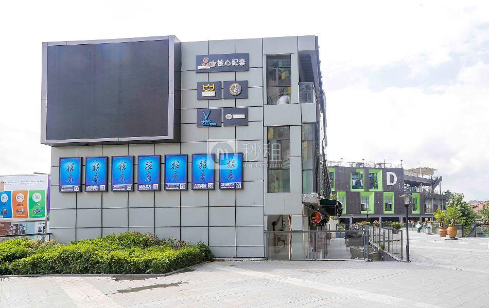 2013文化创意园