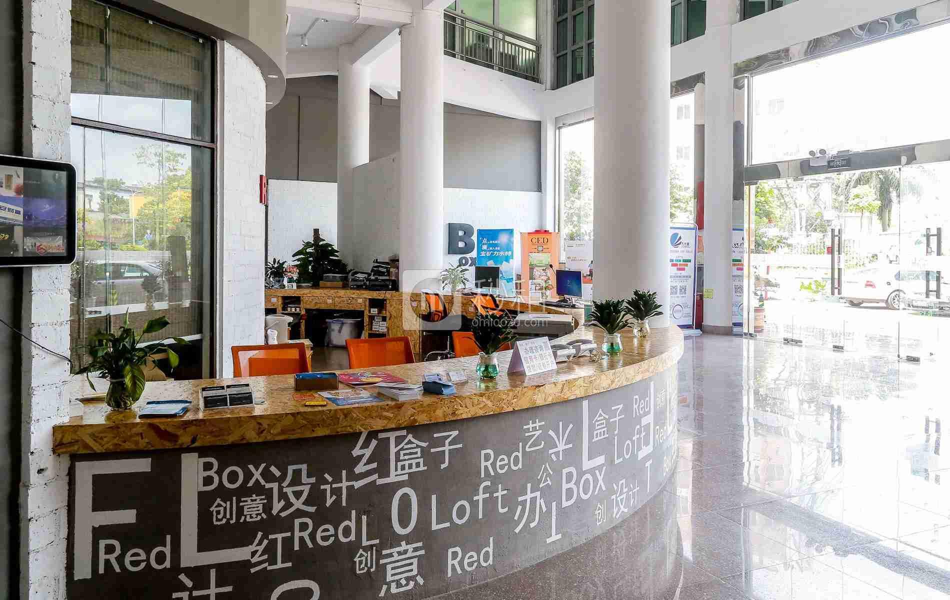 红盒子创意园写字楼出租/招租/租赁,红盒子创意园办公室出租/招租/租赁