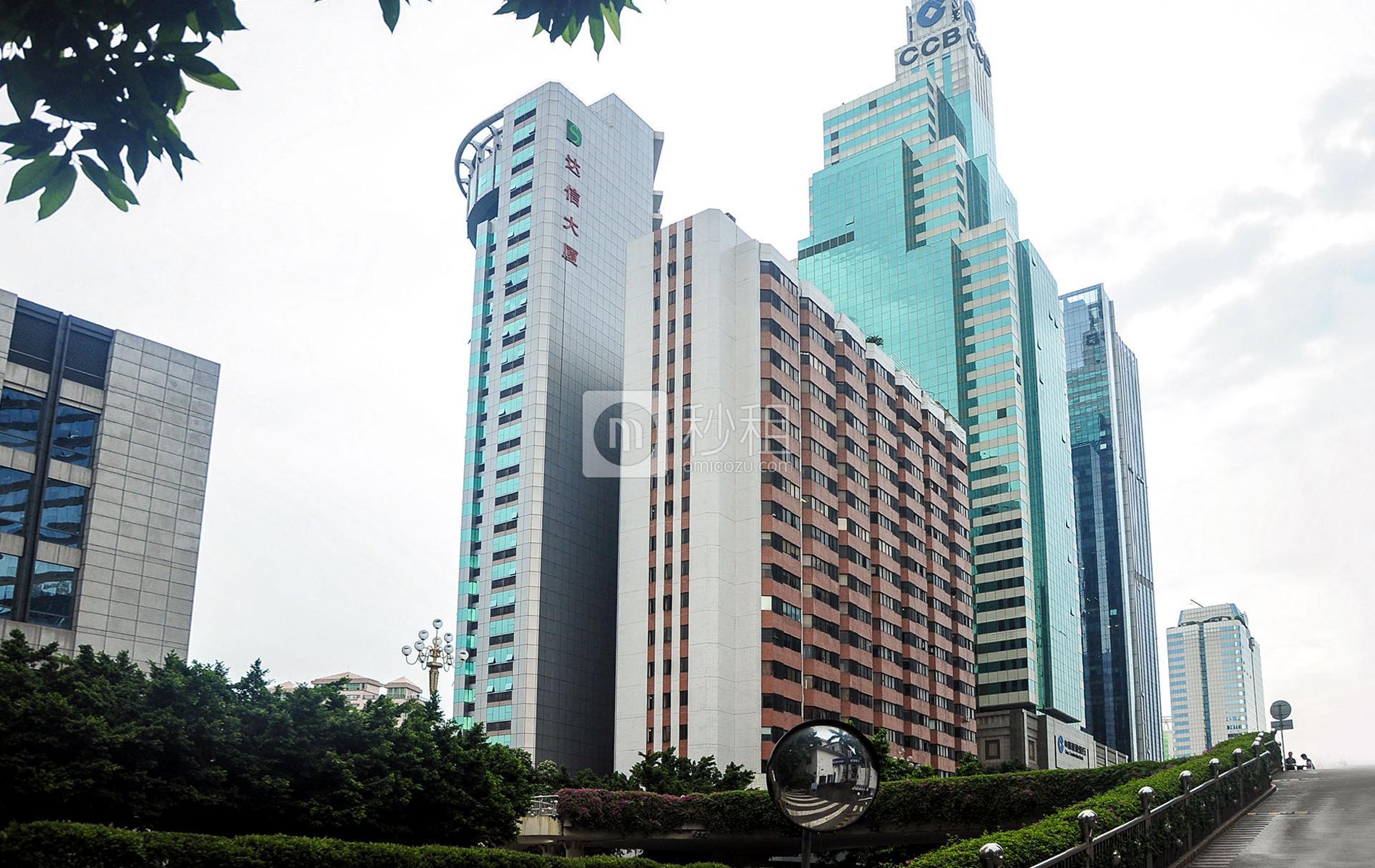 达信大厦写字楼出租/招租/租赁,达信大厦办公室出租/招租/租赁