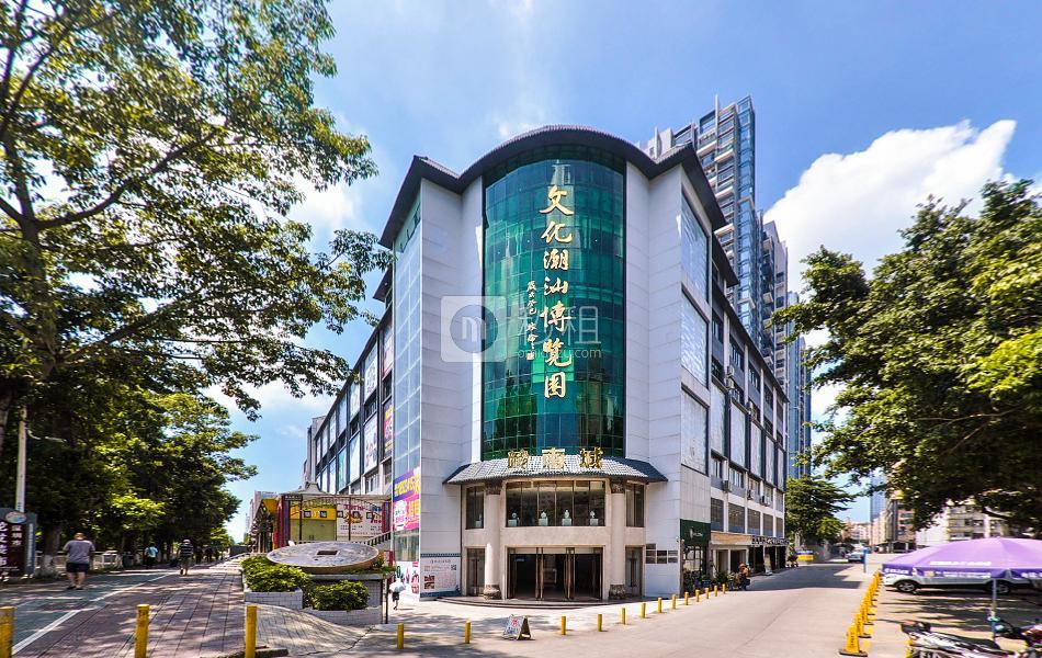 文化潮汕博覽園