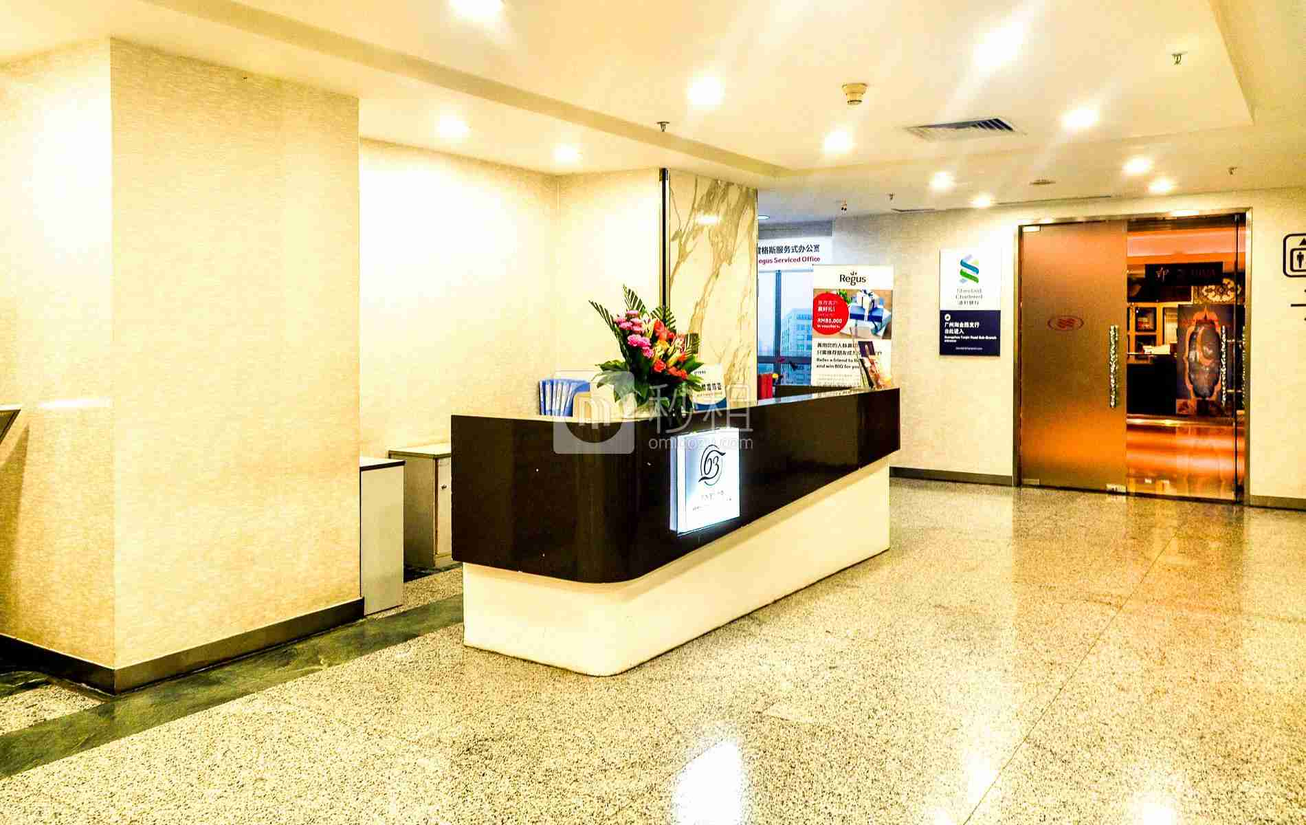 广东国际大厦写字楼出租/招租/租赁,广东国际大厦办公室出租/招租/租赁