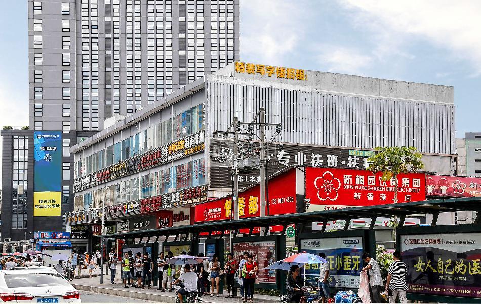 華安騰商務樓