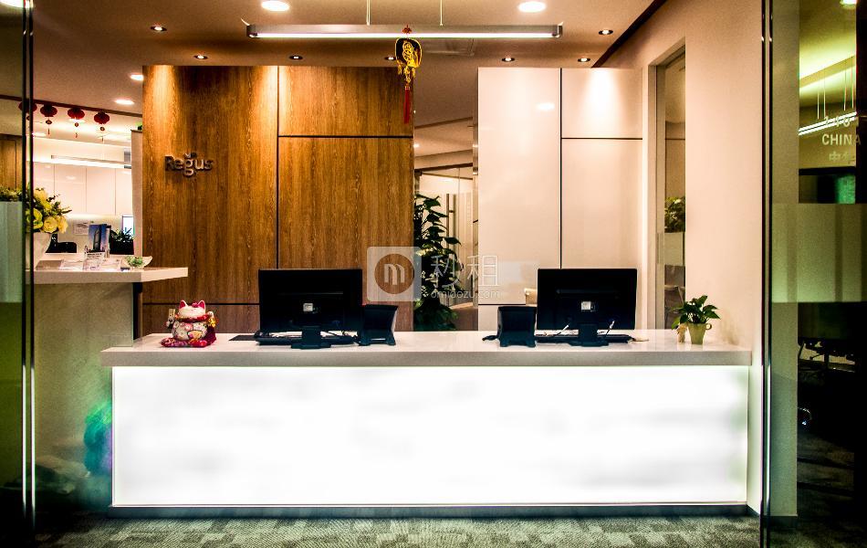 雷格斯商务中心-中华国际中心