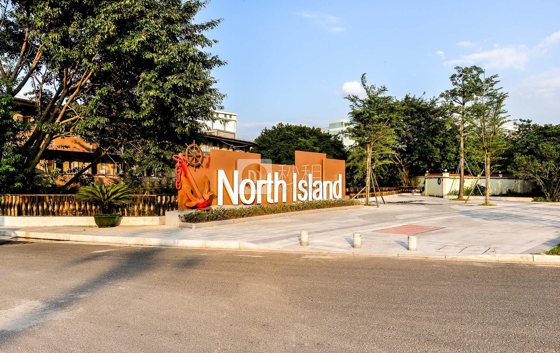 北岛创意园写字楼出租/招租/租赁,北岛创意园办公室出租/招租/租赁