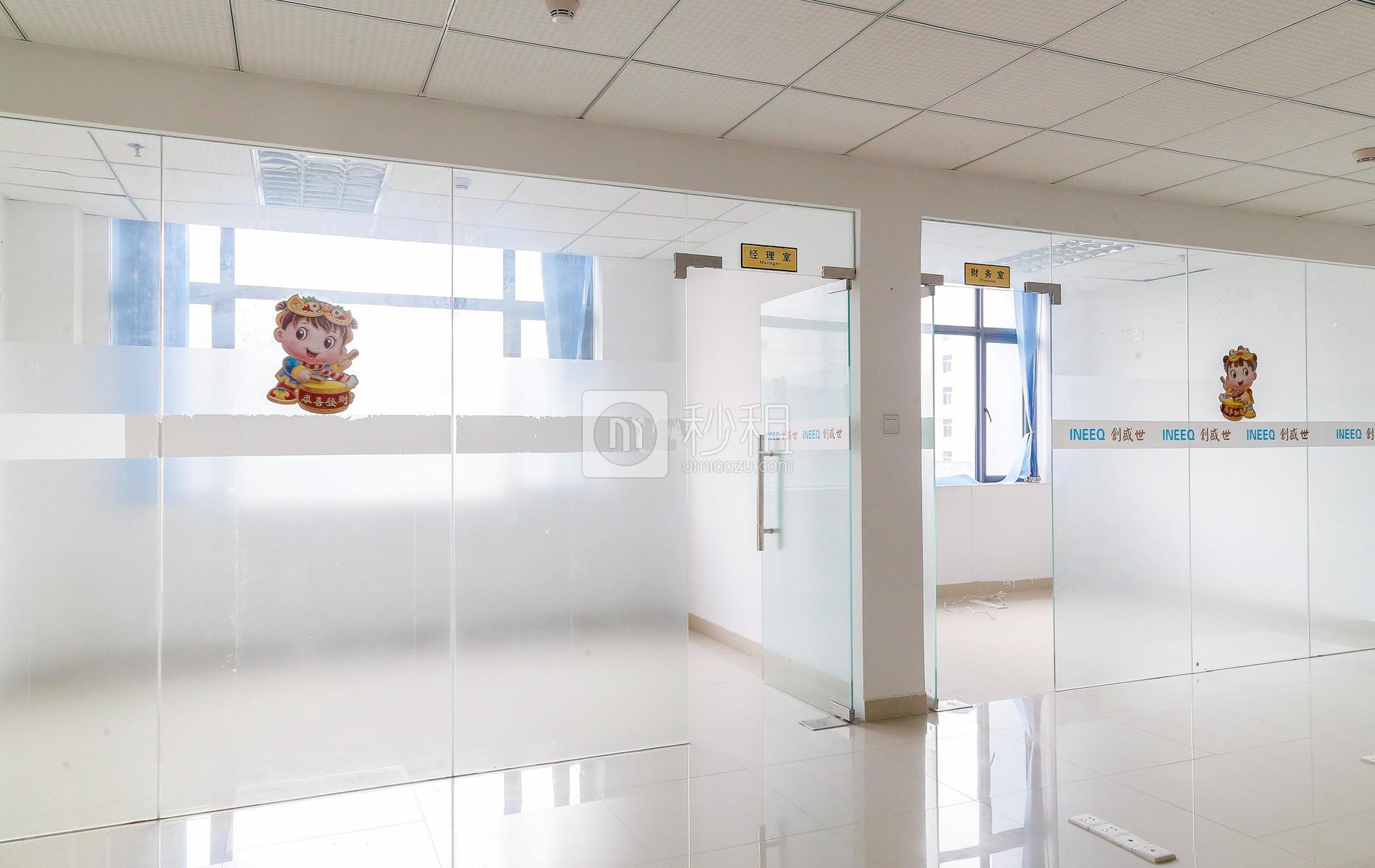 国鸿大厦写字楼出租114平米精装办公室58元/m².月