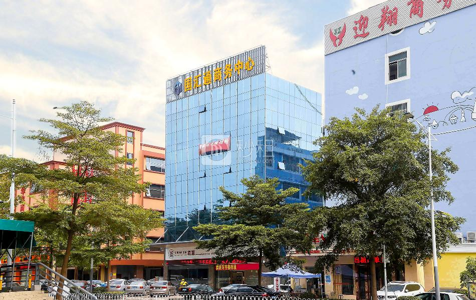 國匯通商務中心