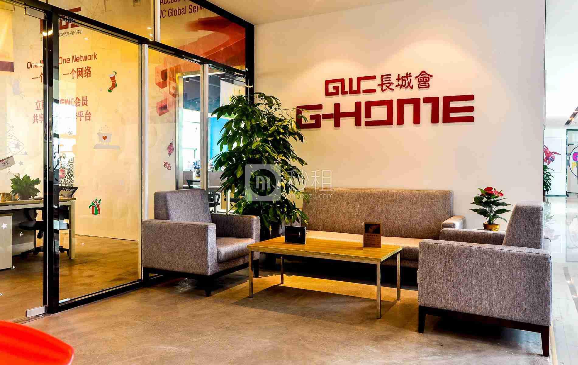 轻轻办-长城会GHome写字楼出租/招租/租赁,轻轻办-长城会GHome办公室出租/招租/租赁