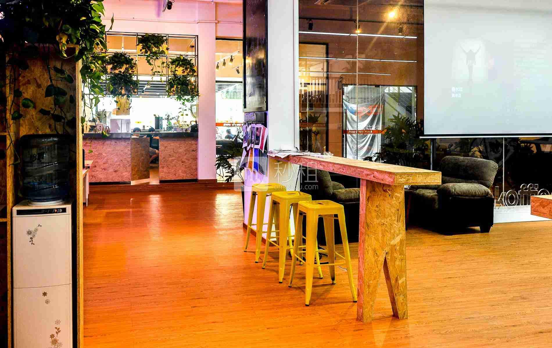 Linkspace轻轻办咖啡写字楼出租/招租/租赁,Linkspace轻轻办咖啡办公室出租/招租/租赁