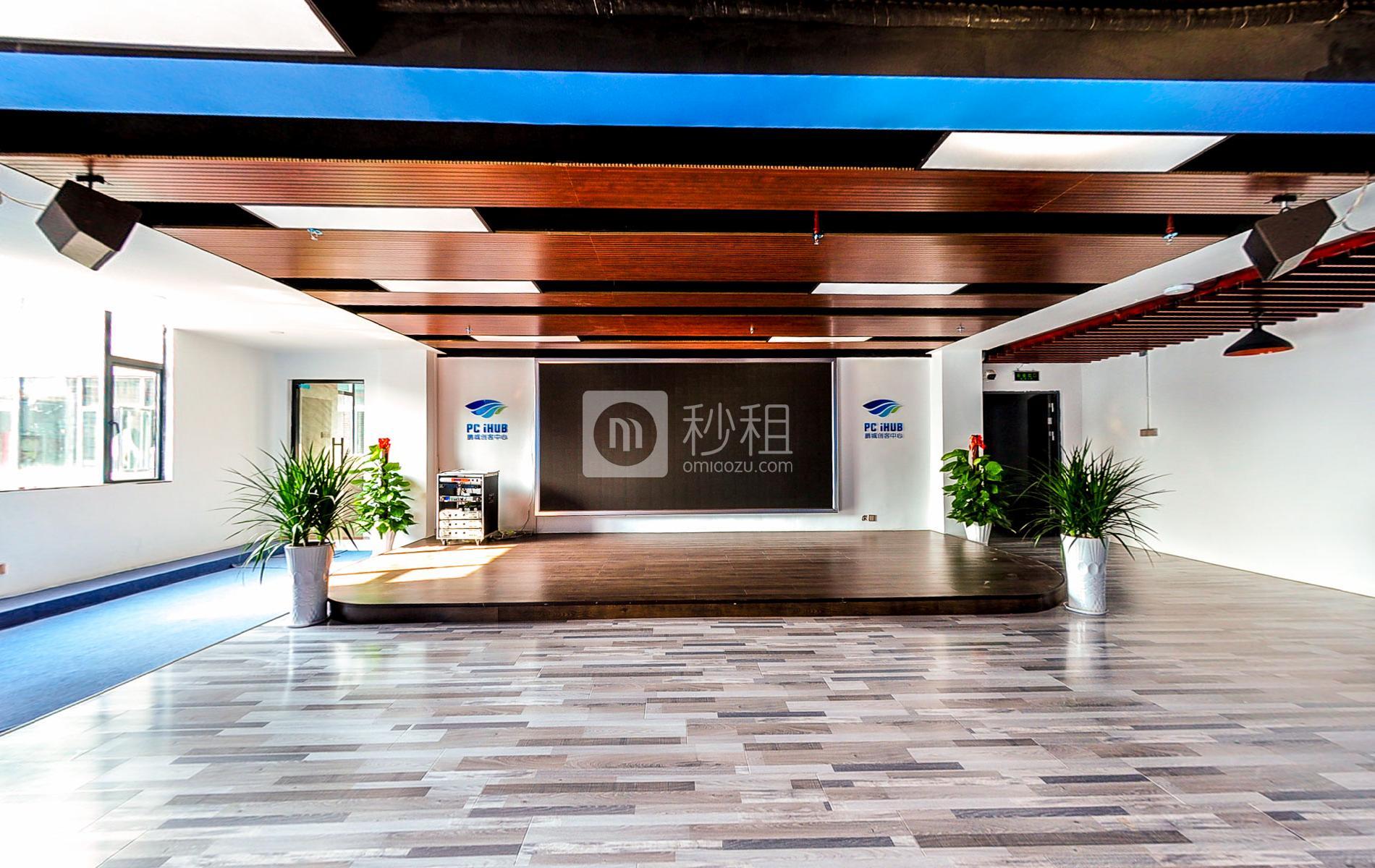 鹏城创客中心写字楼出租/招租/租赁,鹏城创客中心办公室出租/招租/租赁